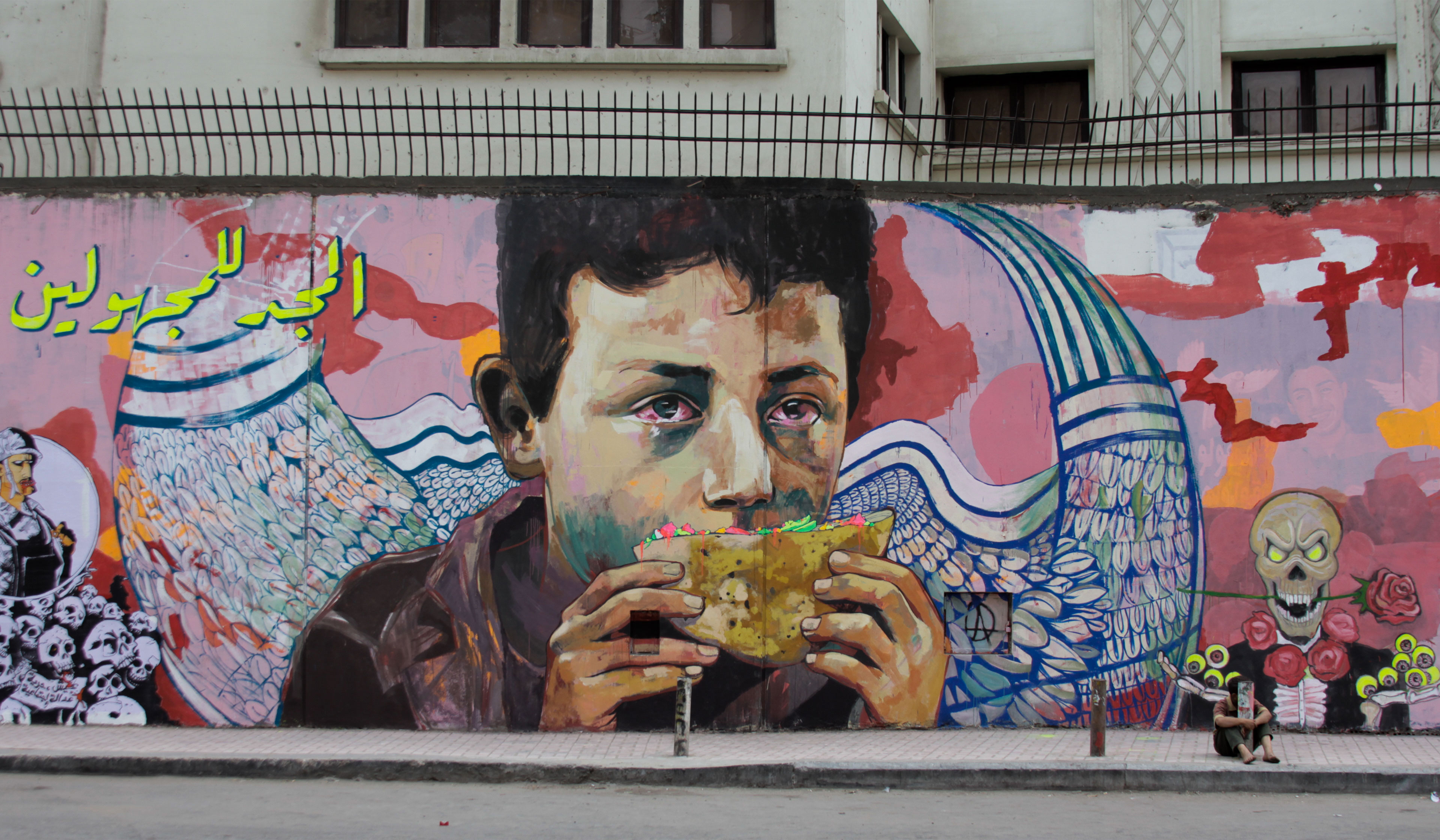 Egypts revolutionary street artists silenced by new military dictatorship