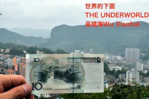 The-Underworld-512x340