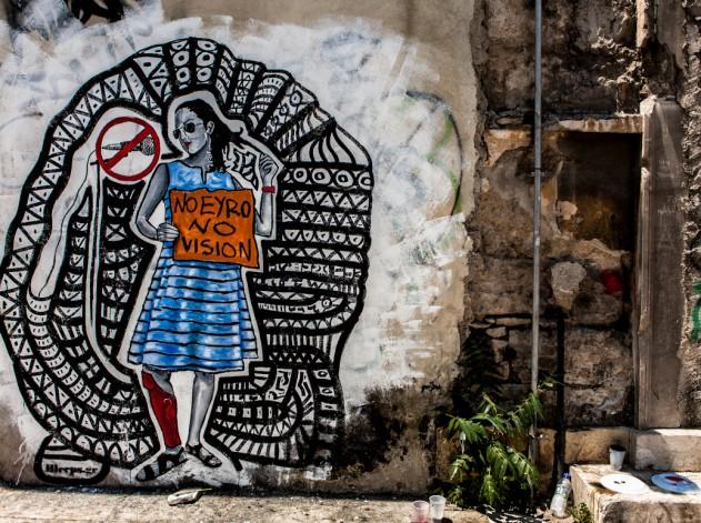 NO EYRO NO VISION-2013
