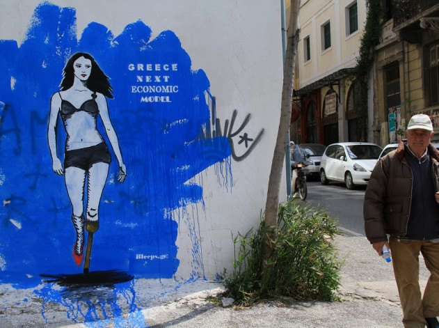 greece next economic model-2011