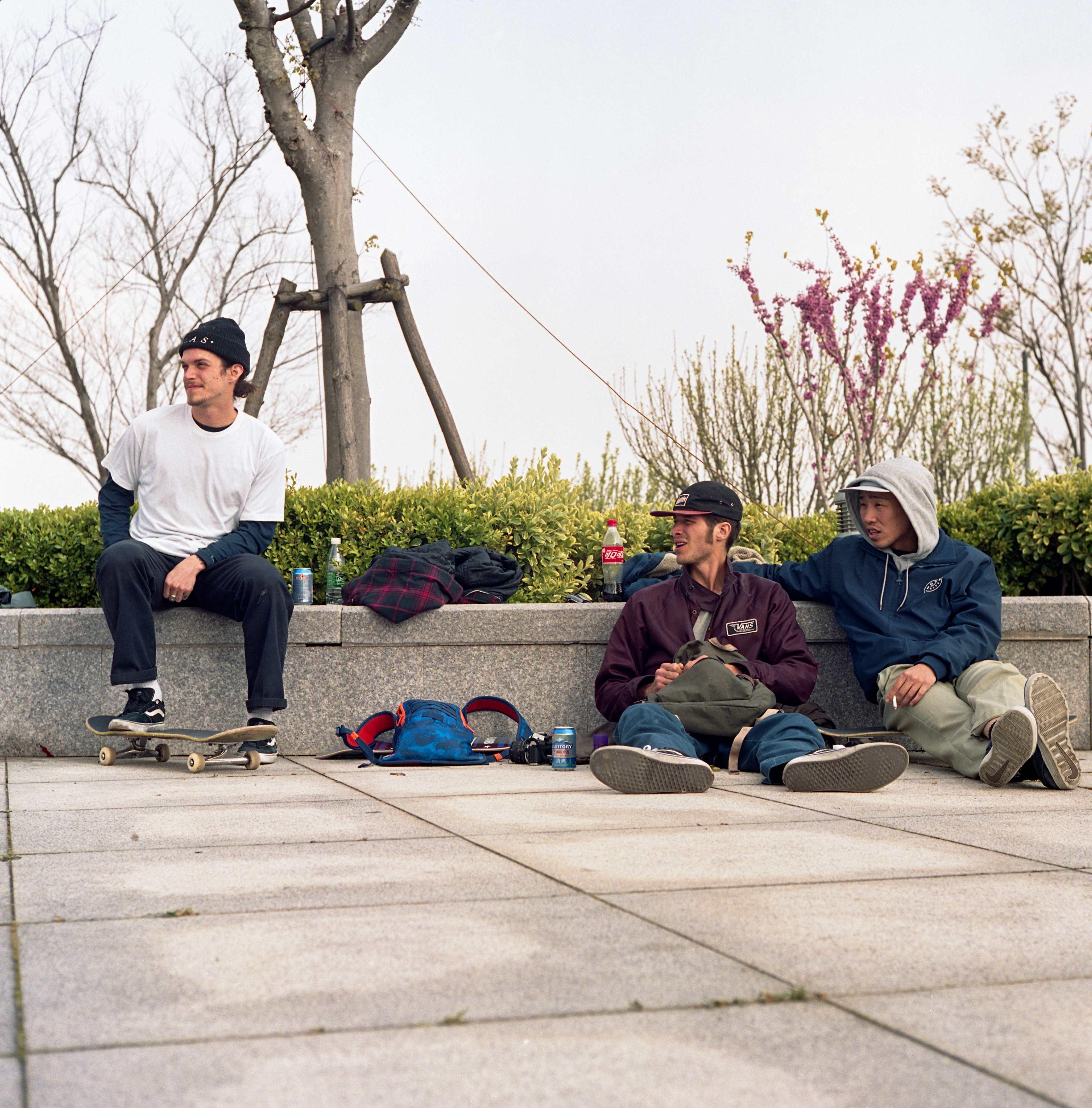 Skate Shanghai
