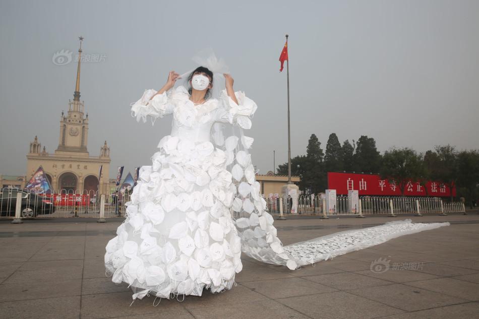 Photo: sina.com