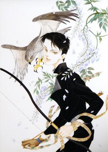 Akiko Hatsu