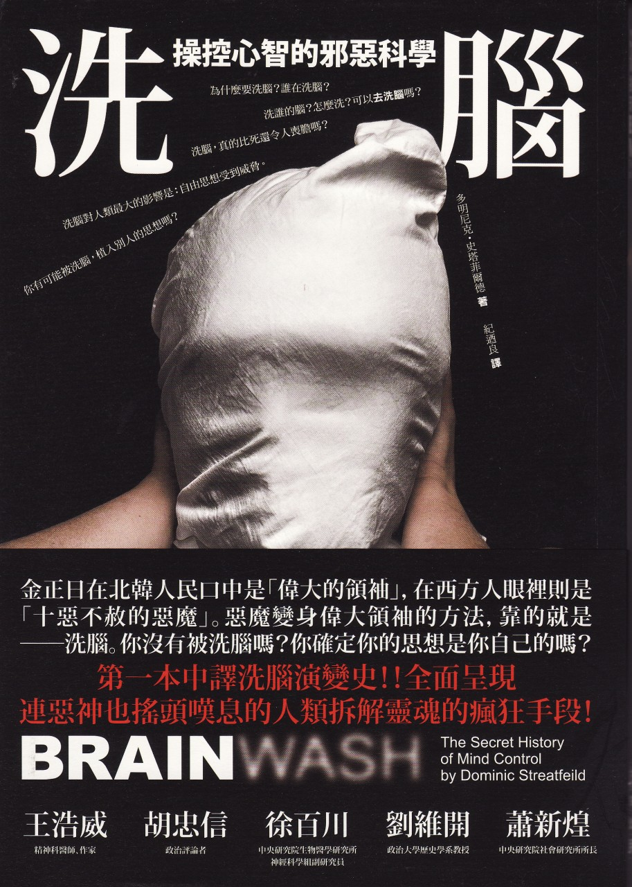 Brainwash: The Secret History of Mind Control by