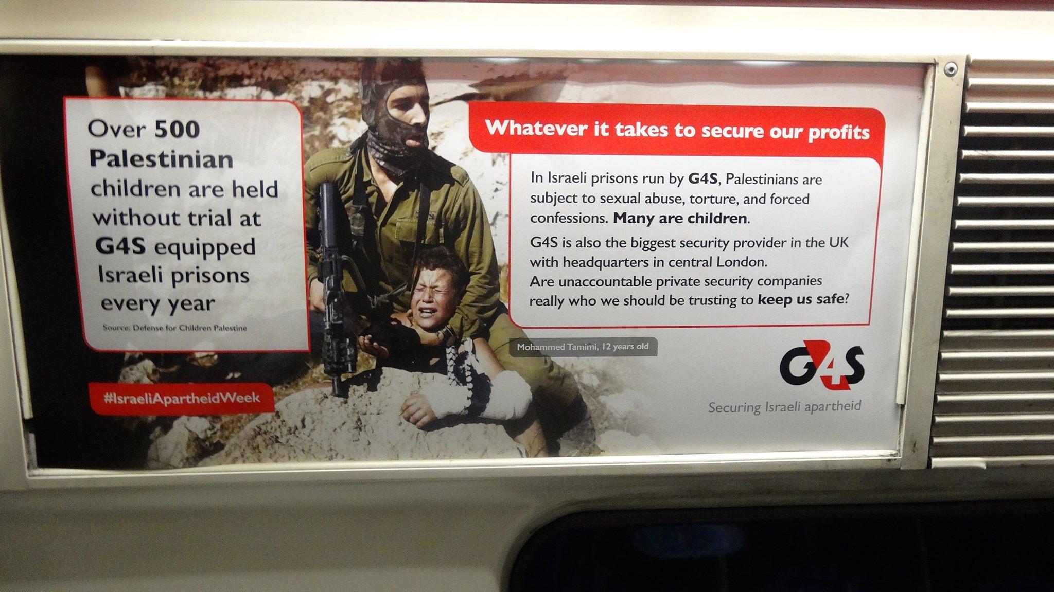G4S Israeli Apartheid