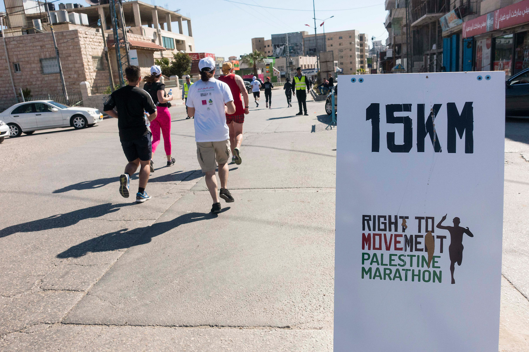 15km marker during the Right to Movement, Palestine Marathon 2016