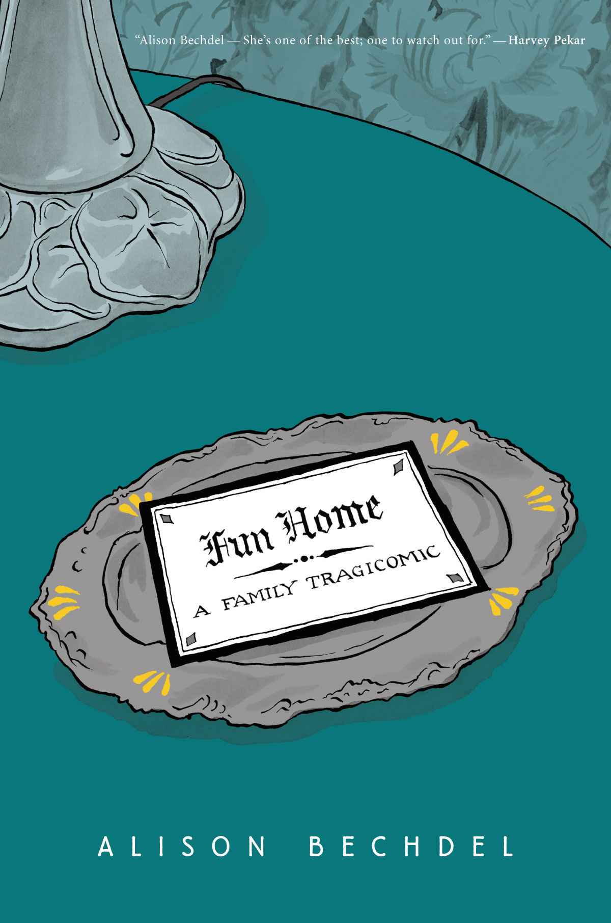 fun-house-cover