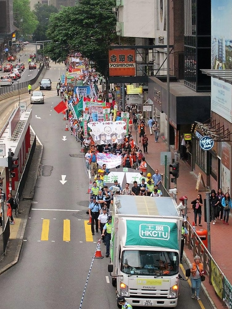 Hong Kong demo