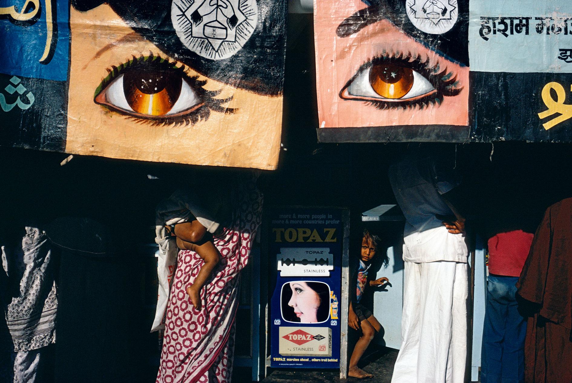 Bombay, 1981.
