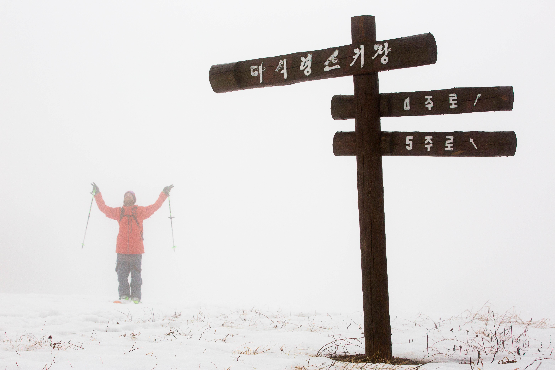 Ski2 (31 of 34)
