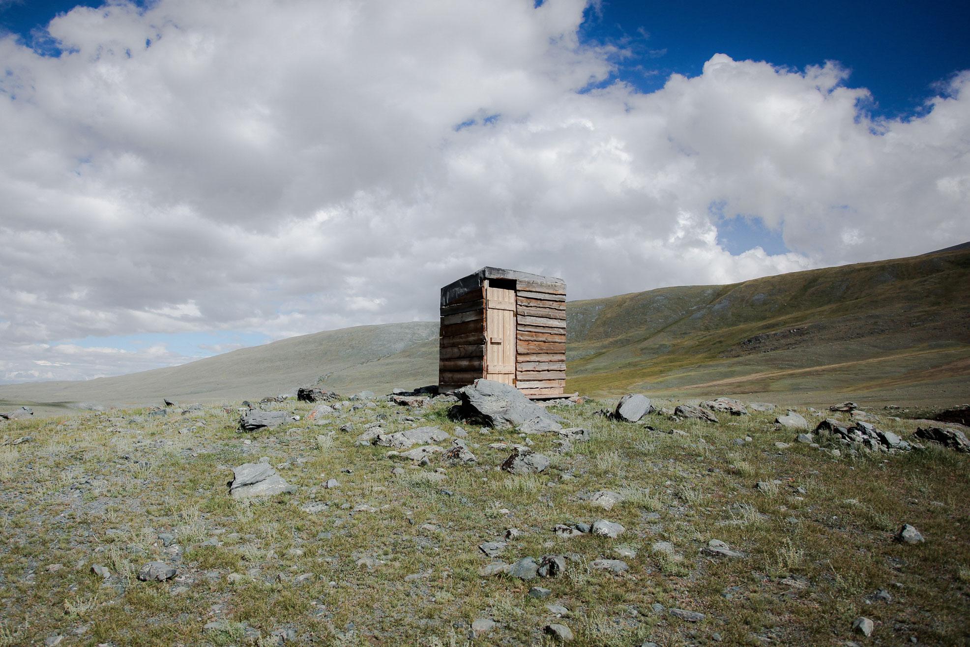 Toilet, Republic of Altai