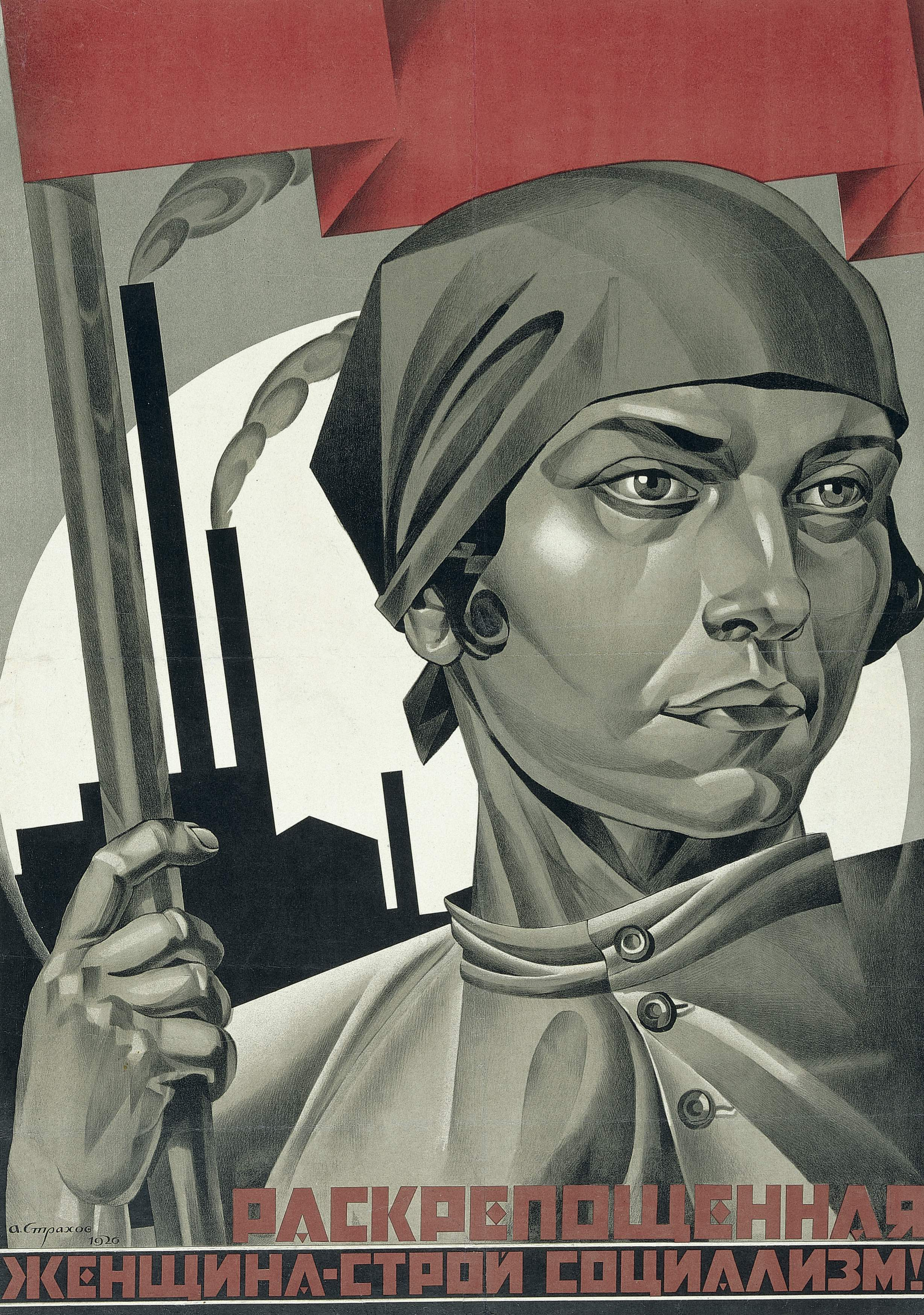 Adolf Strakhov, Emancipated Woman – Build Socialism!, 1926. Purchased 2016. The David King Collection at Tate