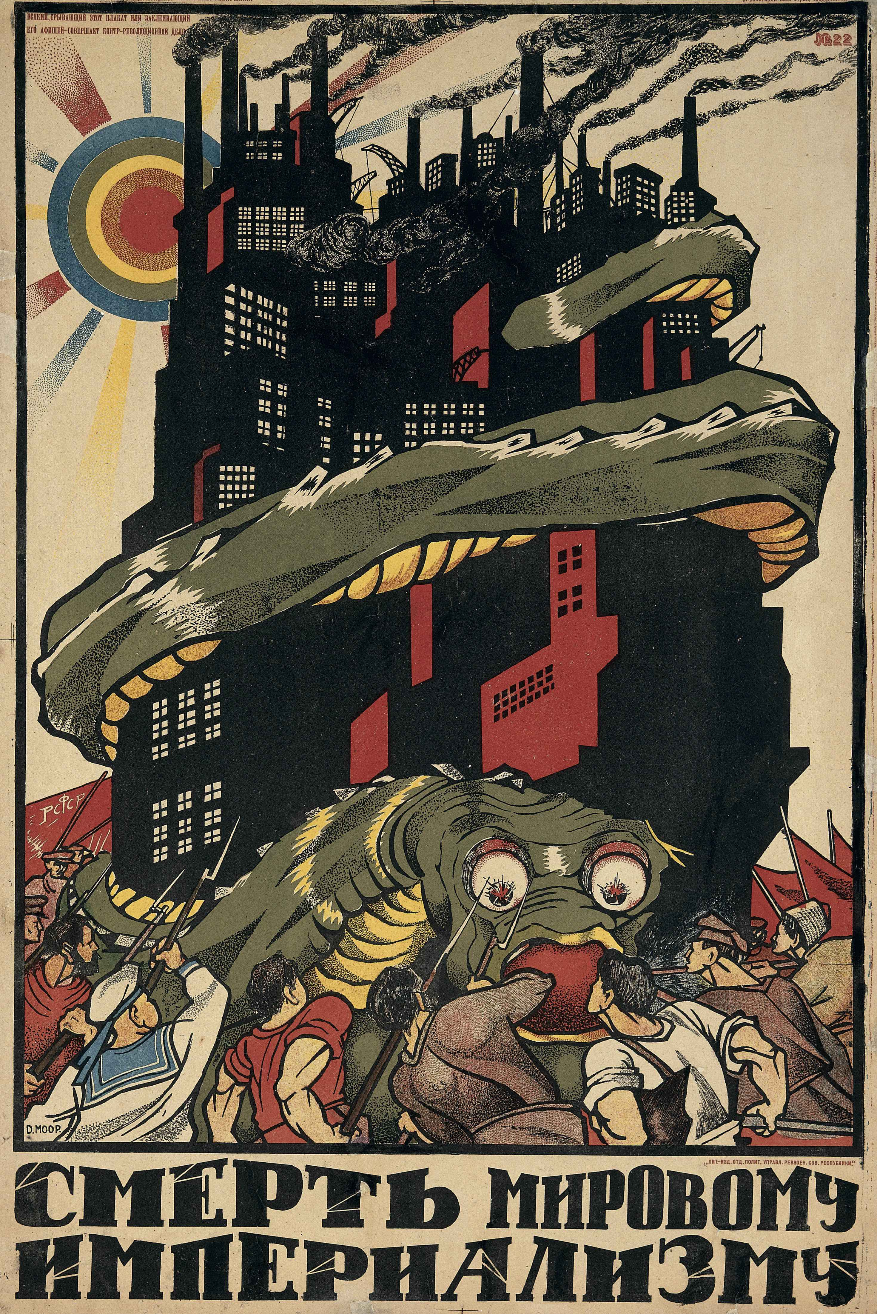 Death to World Imperialism, Dmitrii Moor, 1920. Purchased 2016. The David King Collection at Tate