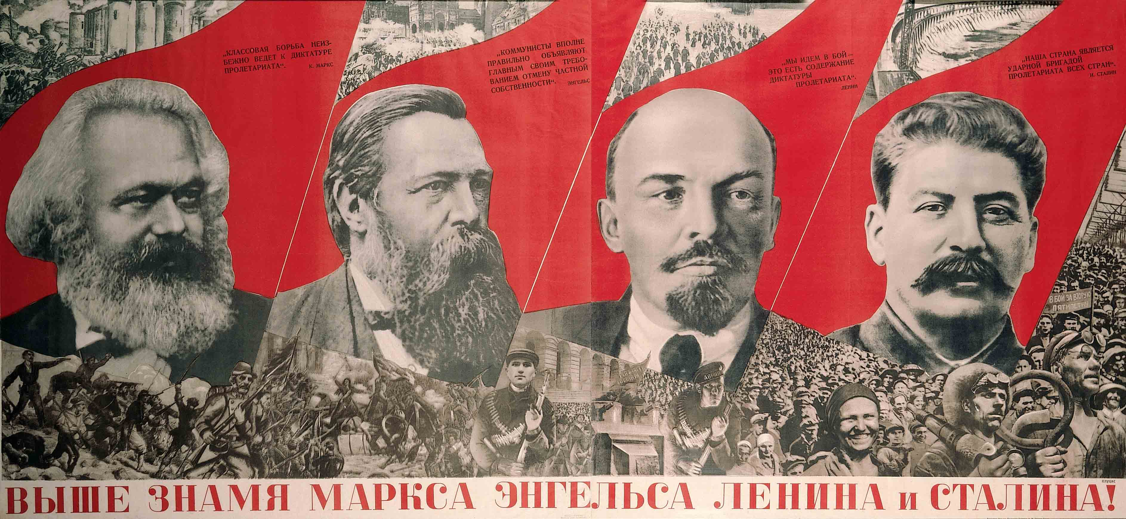 Raise Higher the Banner of Marx, Engels, Lenin and Stalin!, Gustav Klutsis, 1933. Purchased 2016. The David King Collection at Tate