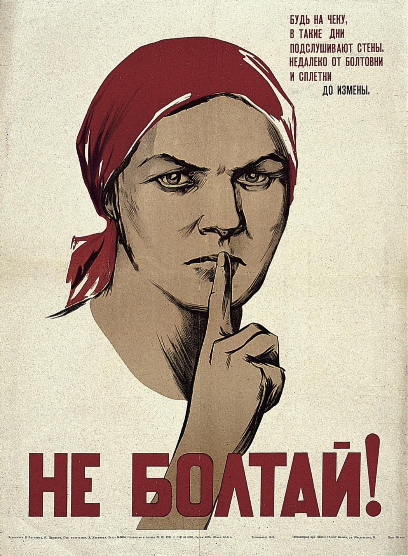 Don't Chatter! Gossiping Borders on Treason, Nina Vatolina, 1941. Purchased 2016. The David King Collection at Tate