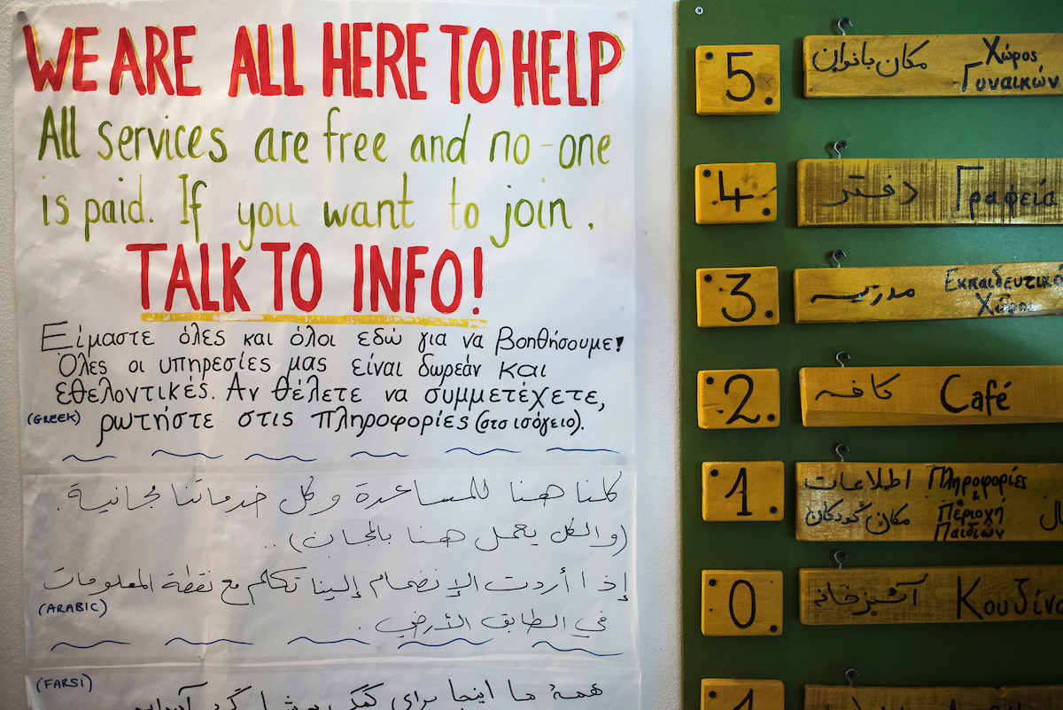 A notice board at Khora, refugee centre in Athens.