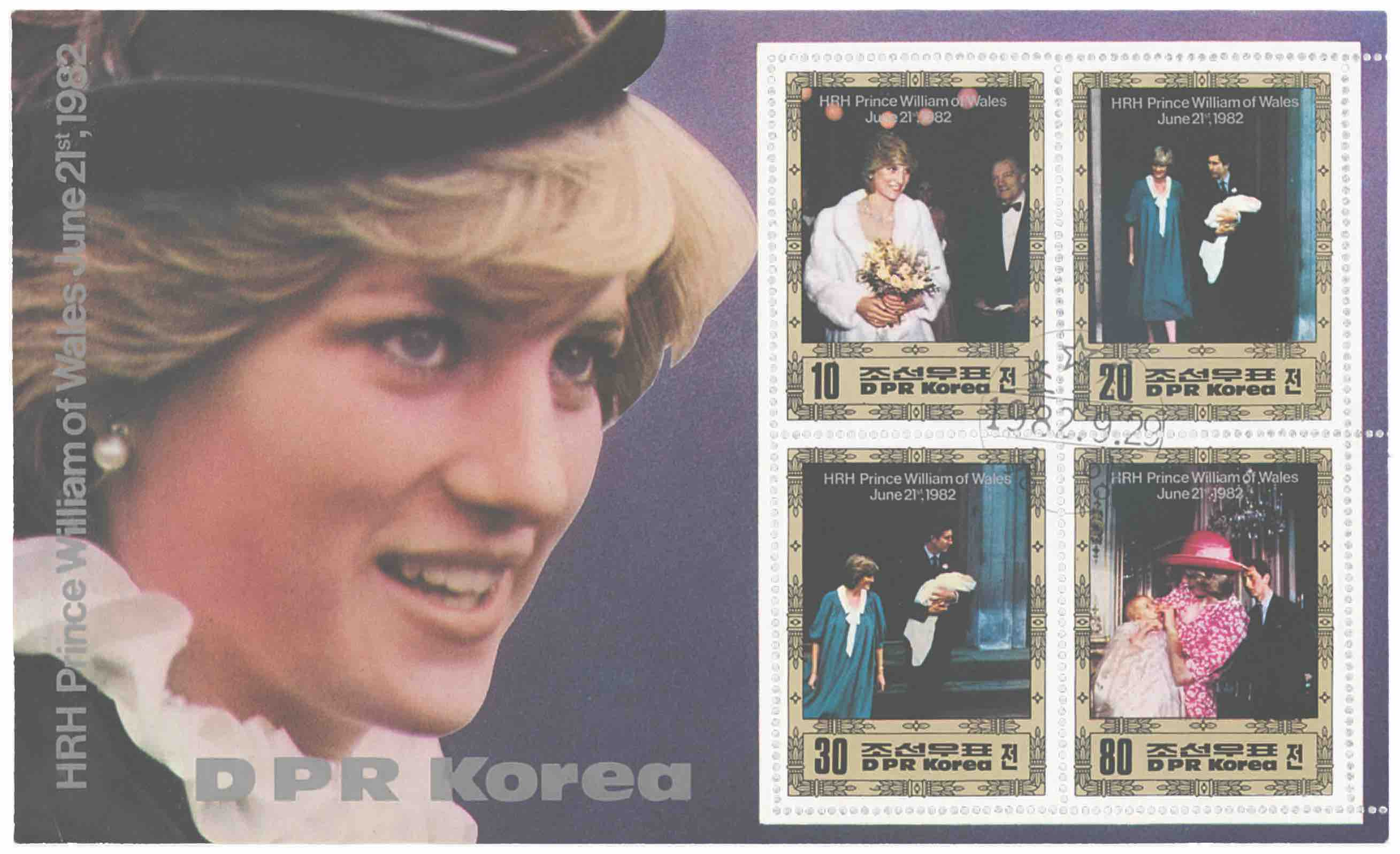 Commemorative stamp sets featuring the British Royal Family. Images of North Korean leaders are venerated and would never be shown on any products other than books they have penned themselves, such as The Great Teacher of Journalists (by Kim Jong Il).