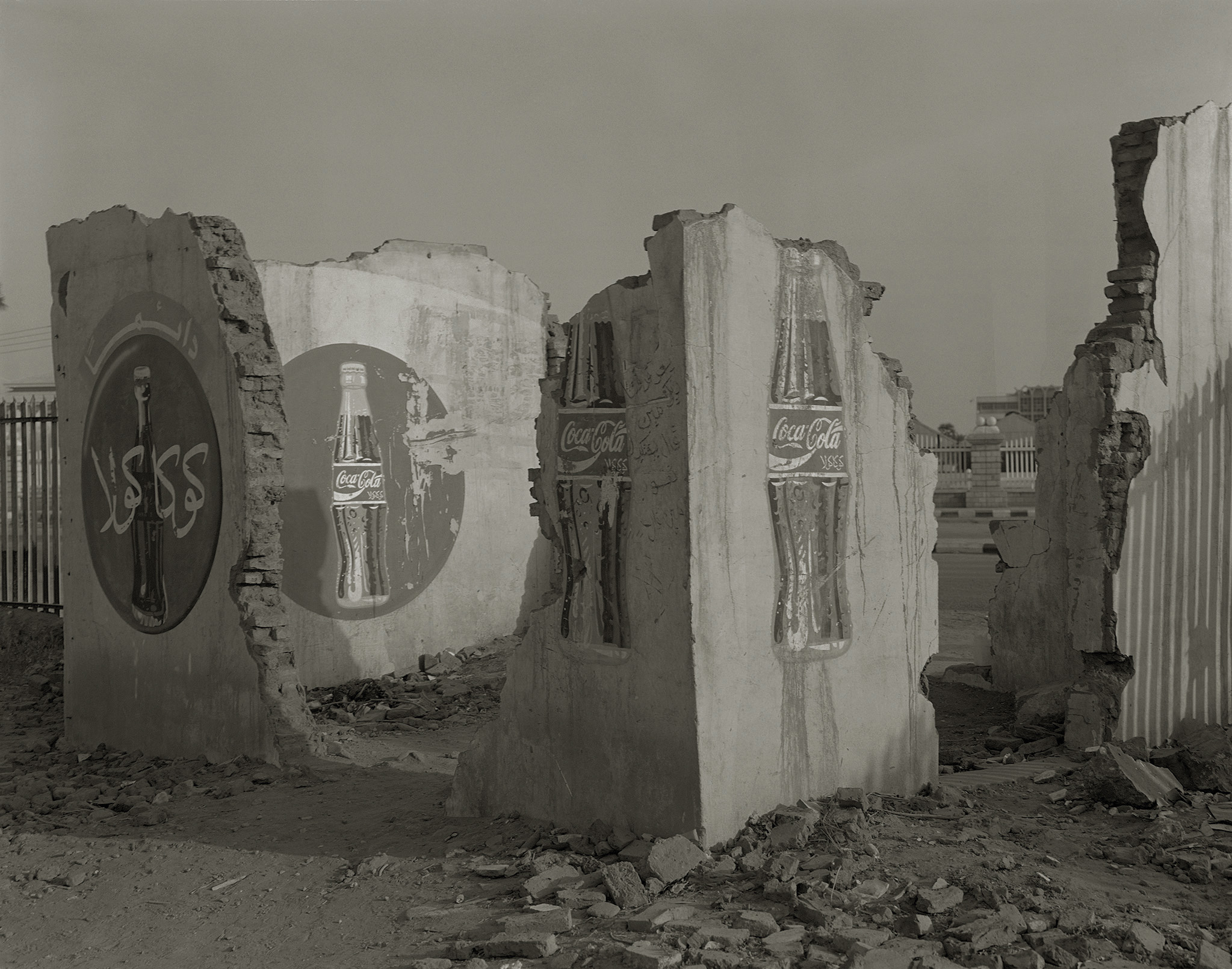 Claude Iverné, Remains of a cafeteria, Jardin du 6 avril, Khartoum, June 2001