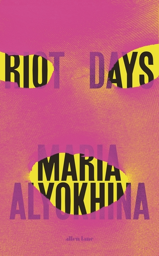 Riot Days jacket
