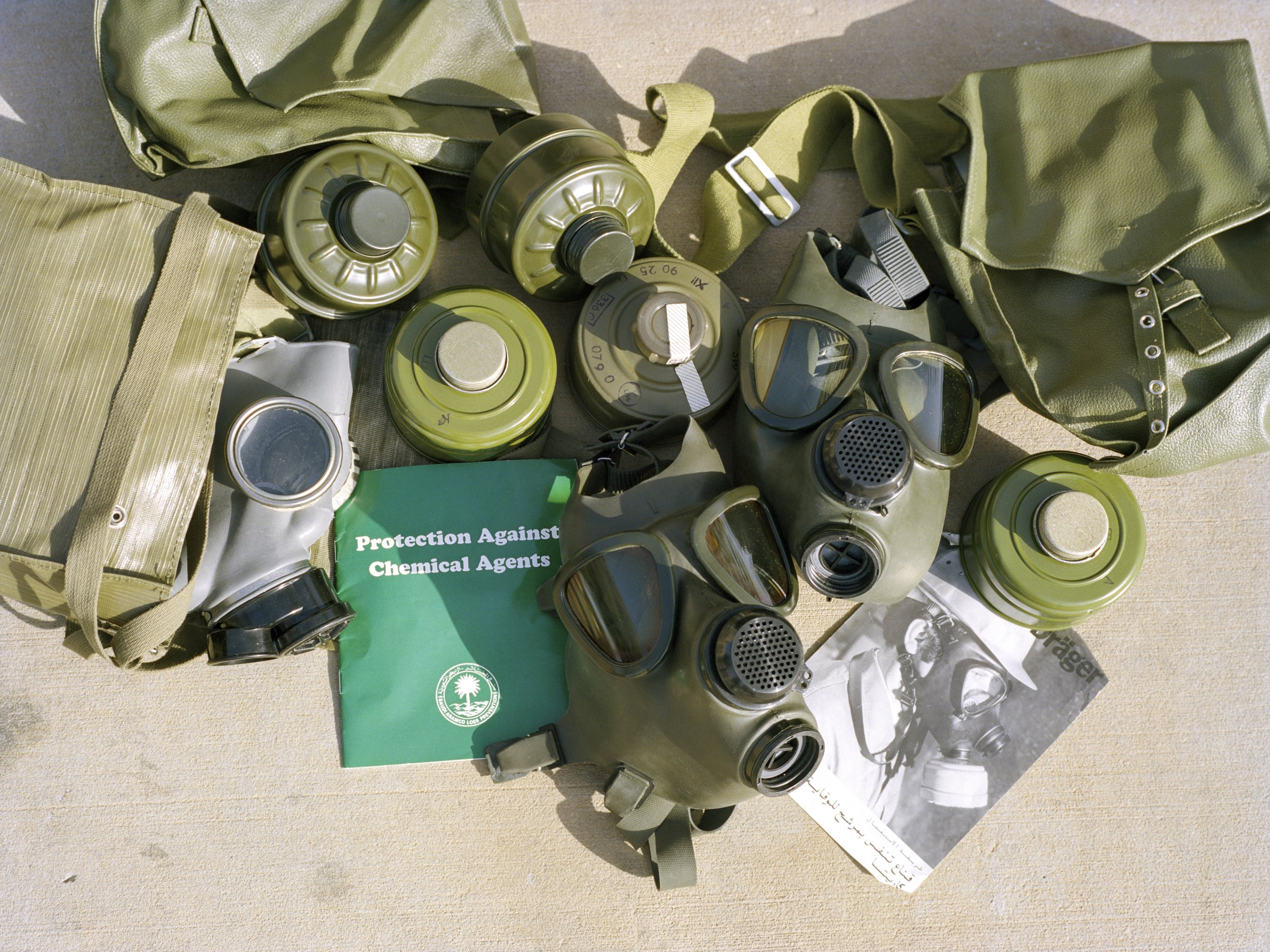 Gas masks issued to my family by Aramco during the Gulf War in 1990.