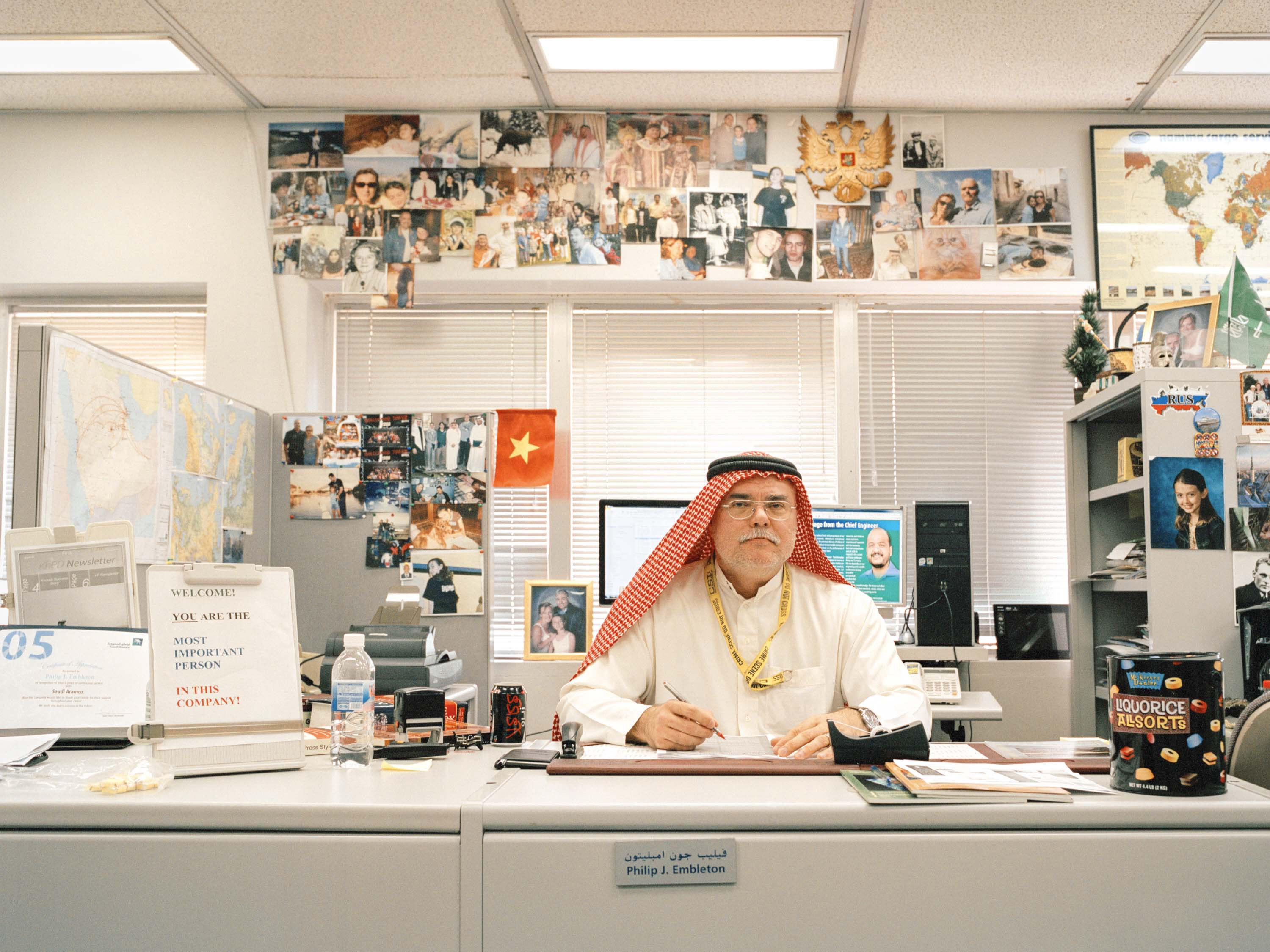 Aramco: Above The Oil Fields