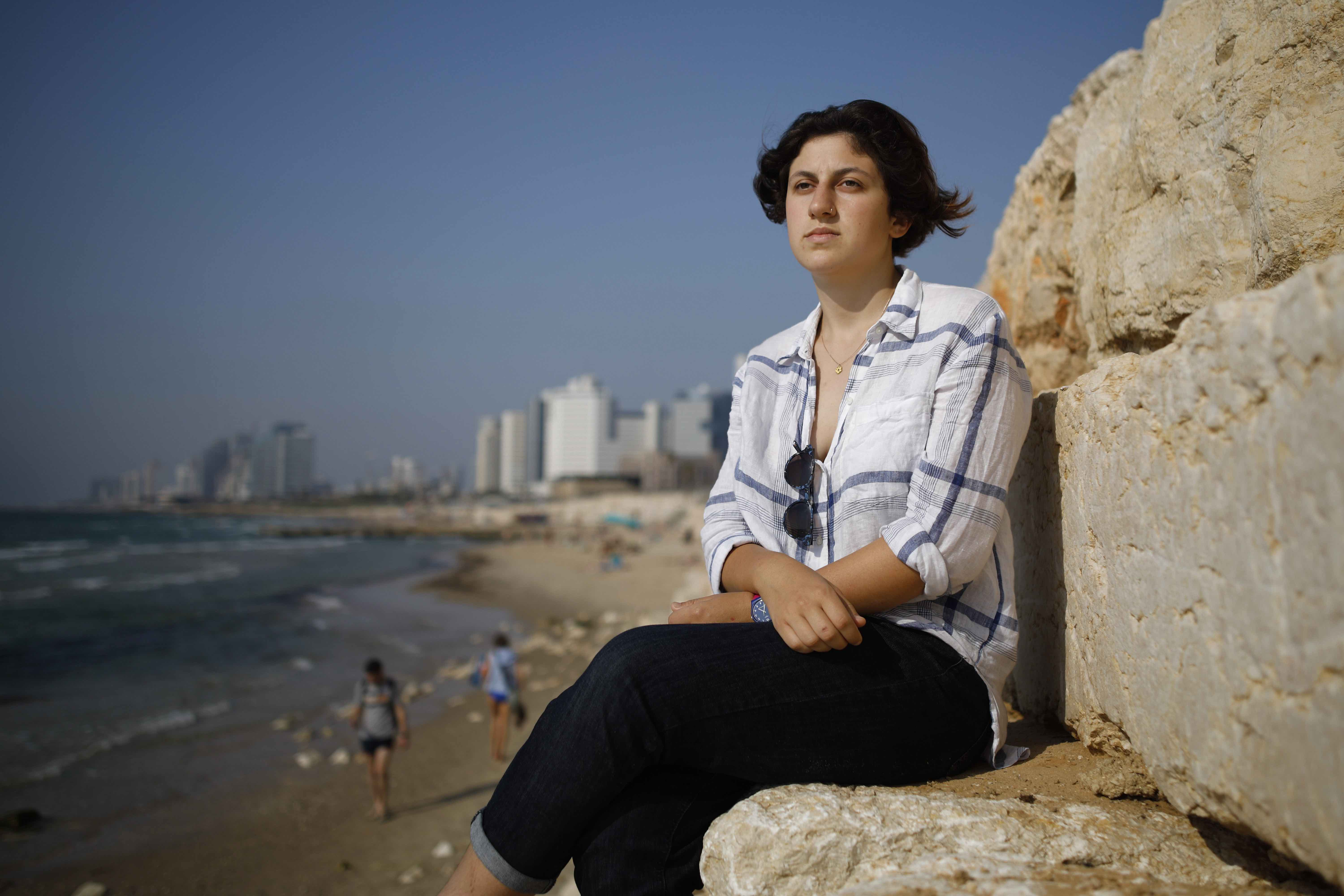 Tamar Zeevi