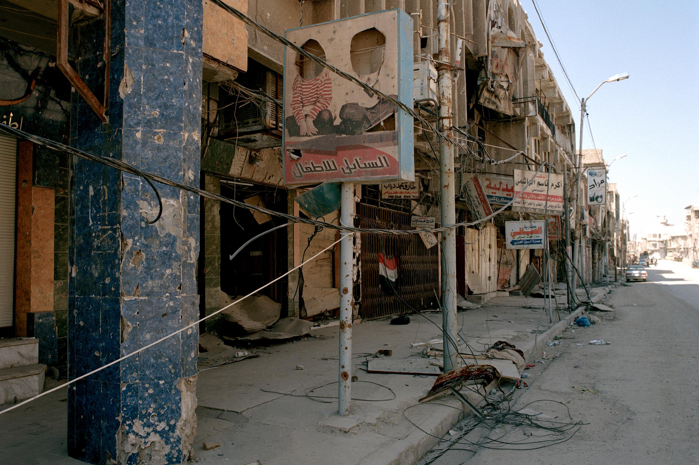 Mosul City Duley 17
