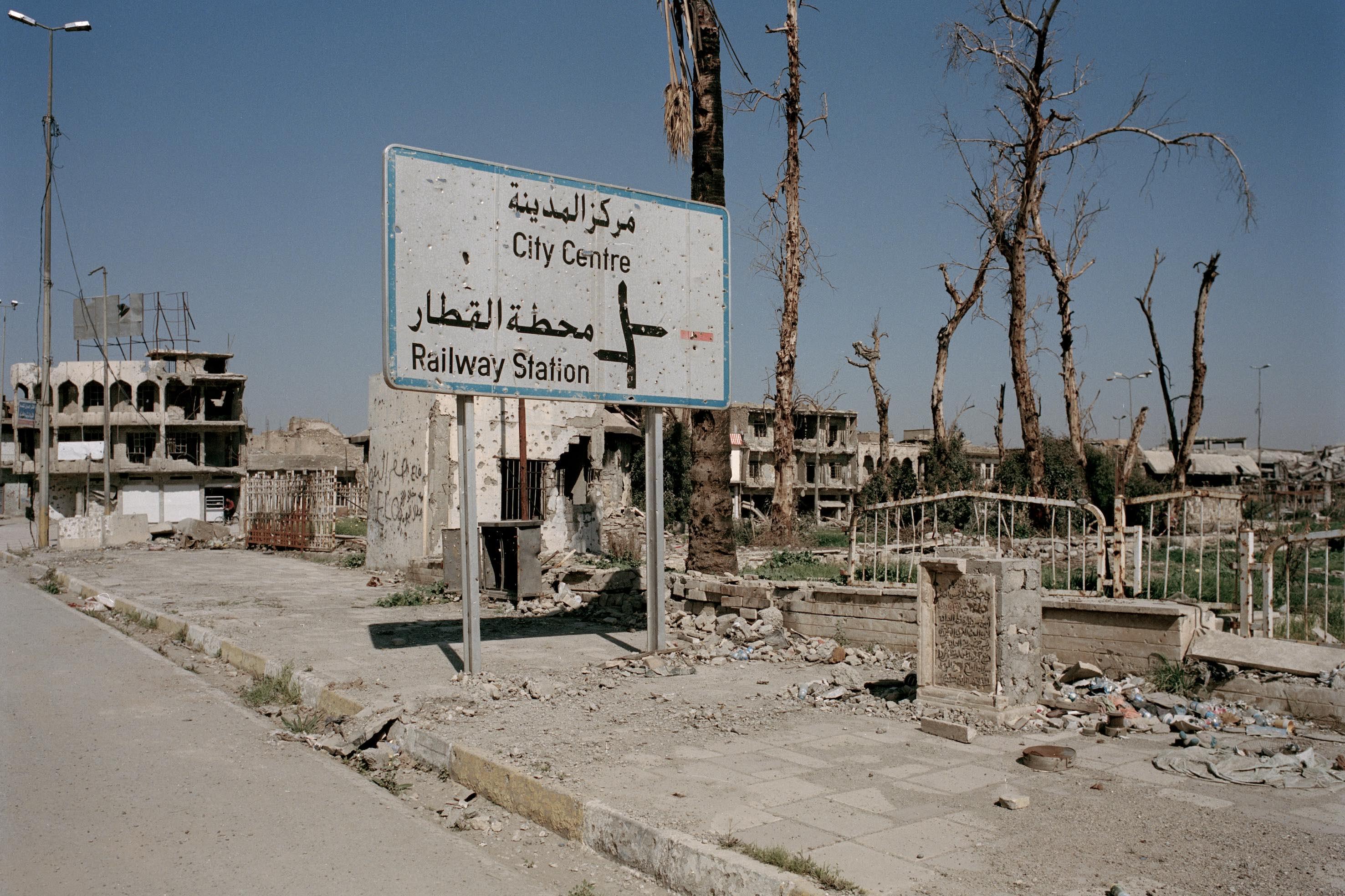 Mosul City Duley 22