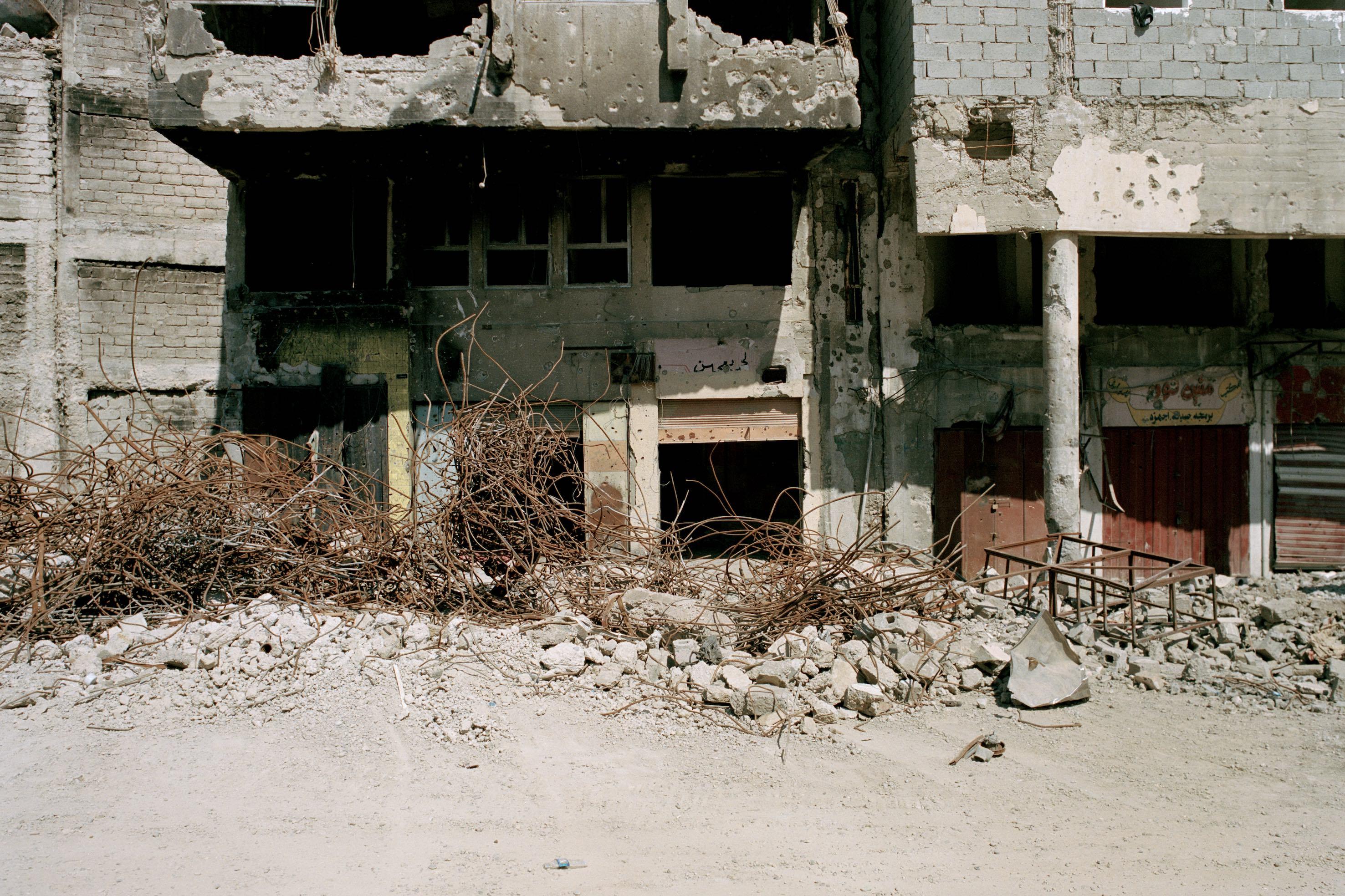 Mosul City Duley 27