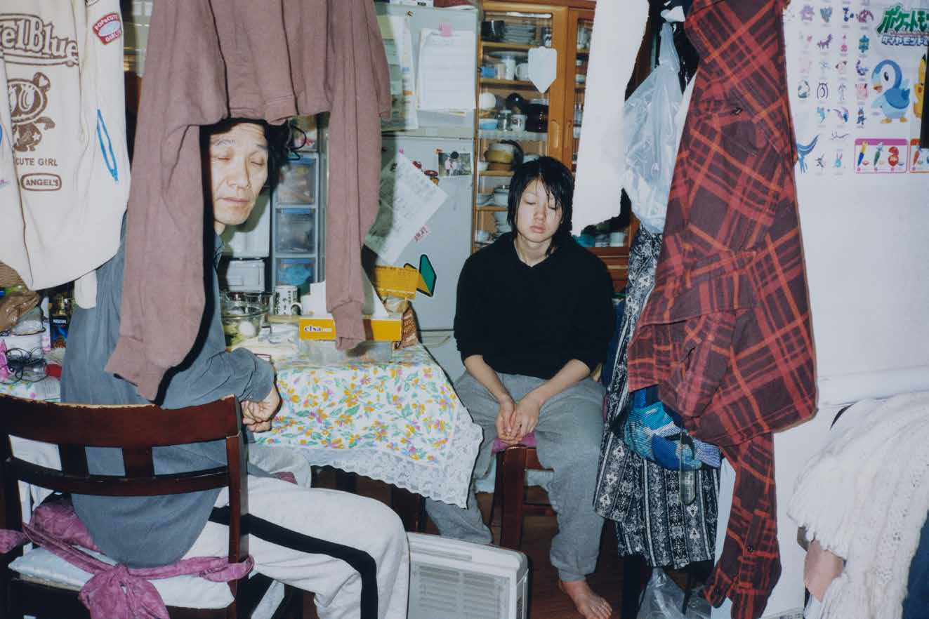 A humorous look at Japanese family life, in photos