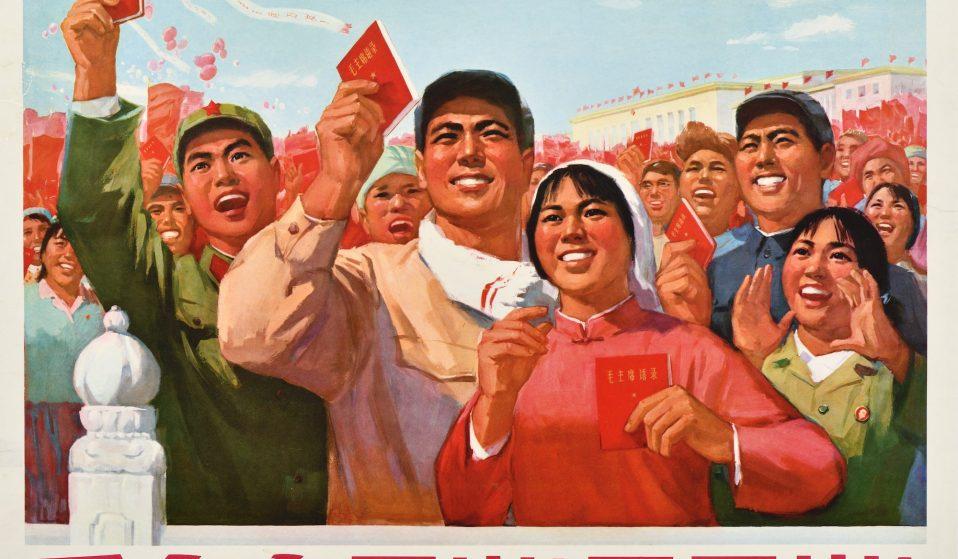 Chiny, plakat, propaganda