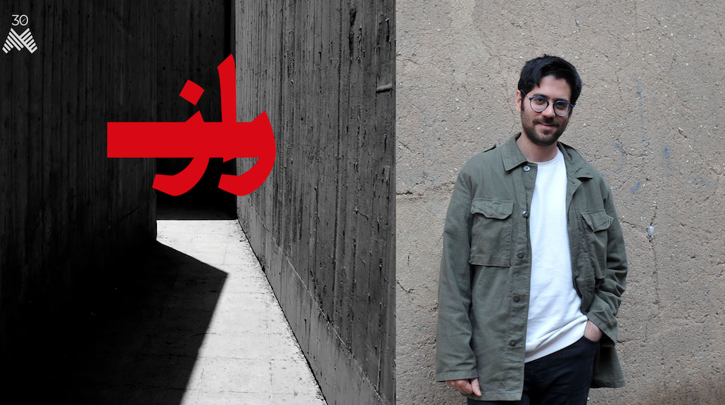 Unsanctioned music: The record label bringing Iranian music to the world